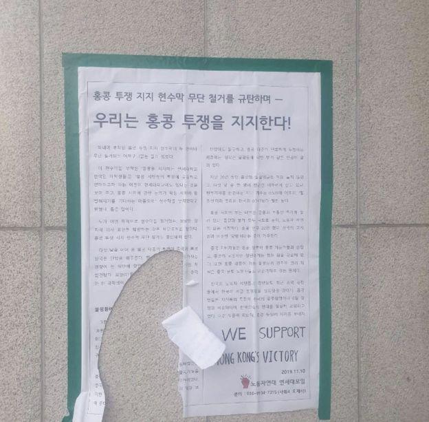 延世大学校园内的香港示威文宣被人撕毁。(copyright: Workers' Solidarity延世大学分支)