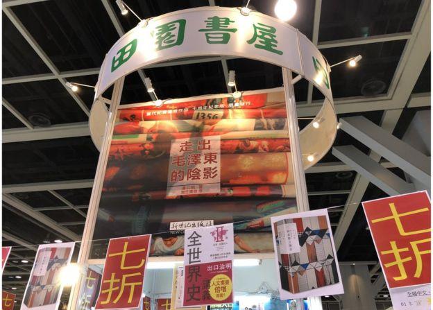 新世紀出版社將採用區塊鏈的方式發行《走出毛澤東的陰影》一書