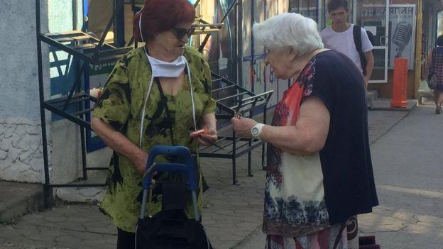 Приднестровские пенсионерки