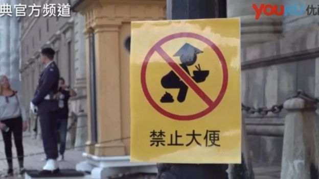 Một hình ảnh trong đoạn hài kịch của show Swedish News đăng trên trang video trực tuyến Youku của Trung Quốc, về những điều khách du lịch TQ nên và không nên làm