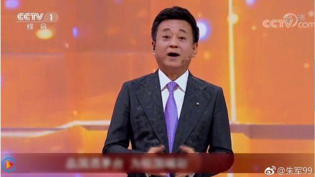 朱軍在中國中央電視台的節目上。