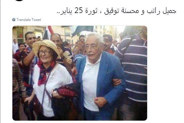 الصورة جمعت فنانين راحلين جميل راتب ومحسنة توفيق في ثورة 25 يناير في مصر