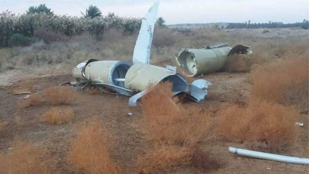 أجزاء من صاروخ إيراني