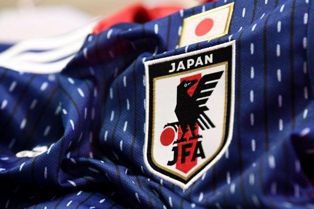 Camiseta de Japón