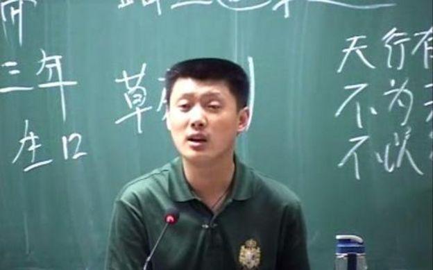 袁腾飞曾在一家辅导机构上课的片段被人上传到视频网站,让他吸引了相当多的粉丝。
