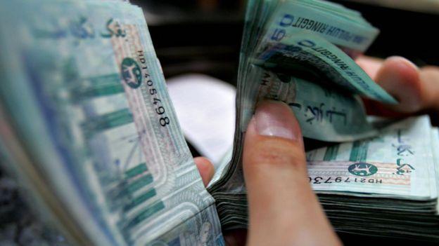 File photo of 50 ringgit bills