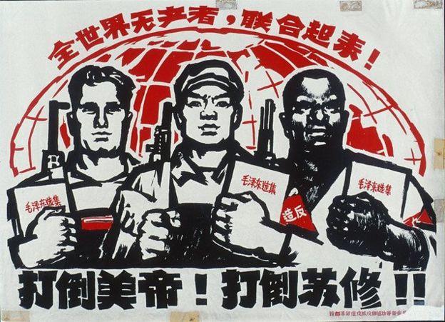 中苏交恶之后的中国宣传画