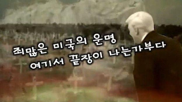 فيديو دعائي لكوريا الشمالية يُظهر ترامب داخل مقبرة