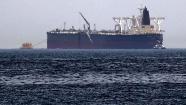 Saudi oil tanker