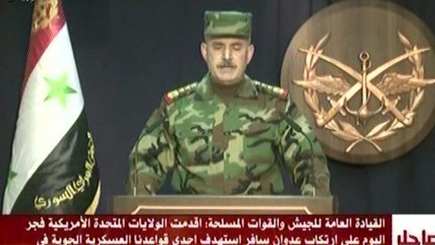 Ejército de Siria da parte de los daños causados por el ataque aéreo estadounidense