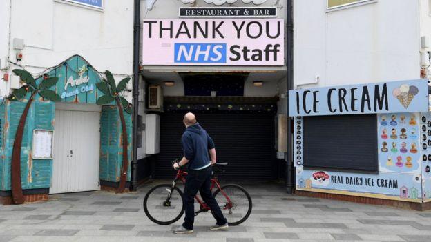 Благодарность NHS