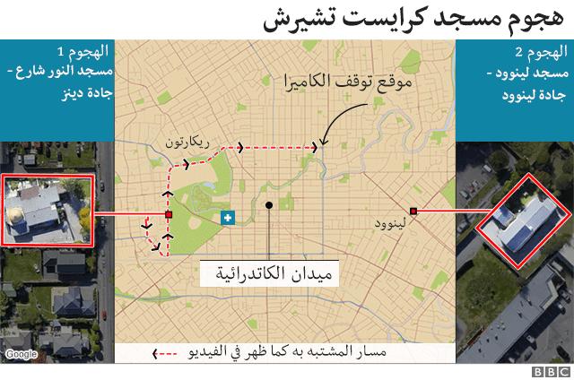 خريطة توضح أماكن وقوع الهجوم