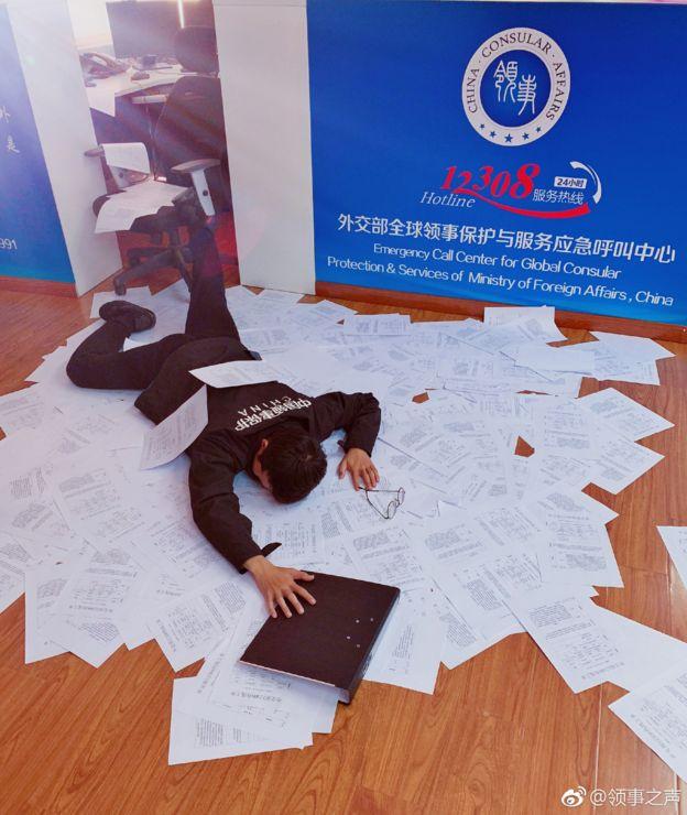 有一些中國政府機構也開始參與這次挑戰