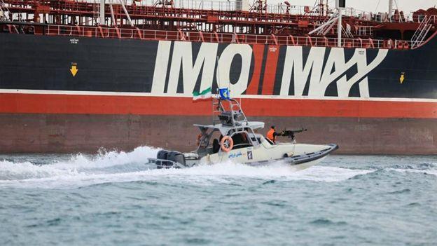 ब्रिटिश झण्डावाल स्टेना इम्पेरो जहाजअझै इरानी कब्जामा छ।