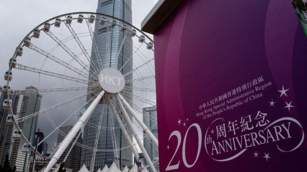 香港街頭可見許多關於特區政府成立20週年紀念的海報。