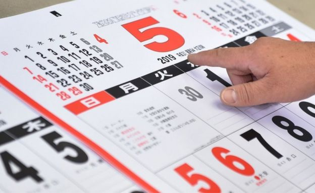2019年在日本日历上也会显示出平成31年的字样。