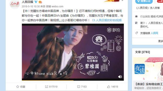 Bài hát về các thương hiệu Trung Quốc 'Vì sự chú ý của bạn' đã được chia sẻ hơn 800.000 lần vào tháng 5 năm ngoái