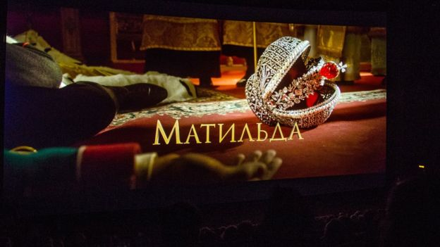 """Proyección de la película """"Matilda"""""""