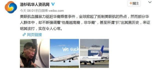 微博评论:洛杉矶华人资讯网