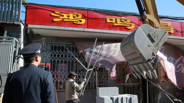 北京市內各地均在進行違章建築整治