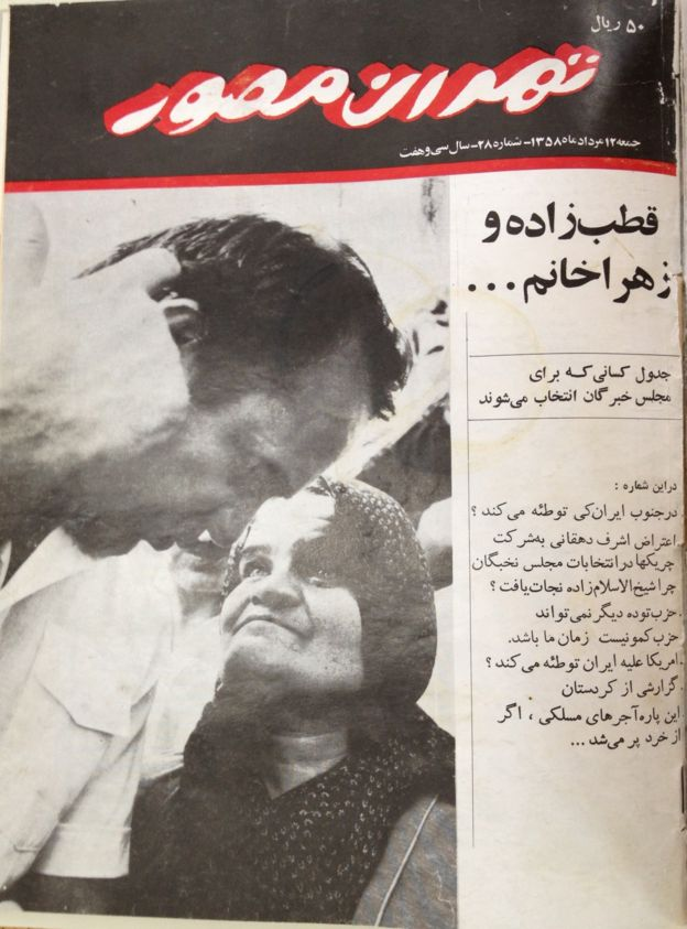 روی جلد جنجالی تهران مصور