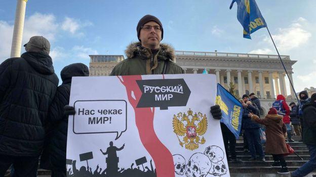 участники акции протеста на Майдане