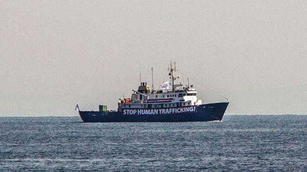 صورة للسفينة سي ستار وهي تبحر قبالة سواحل ليبيا