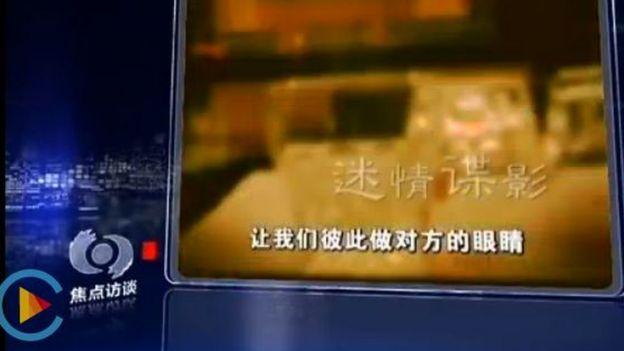 中國中央電視台CCTV周末播出的節目