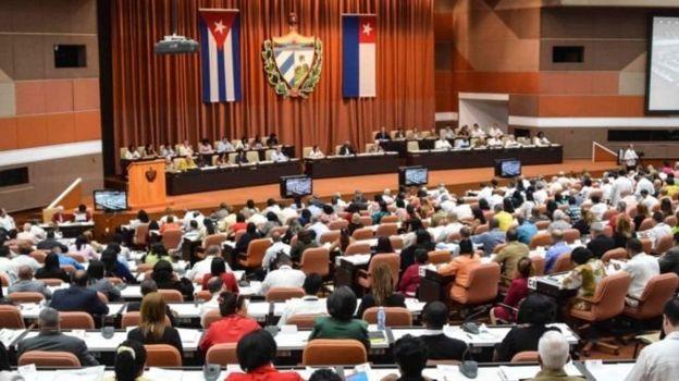 طرح اصلاح قانون اساسی کوبا به پارلمان رفت