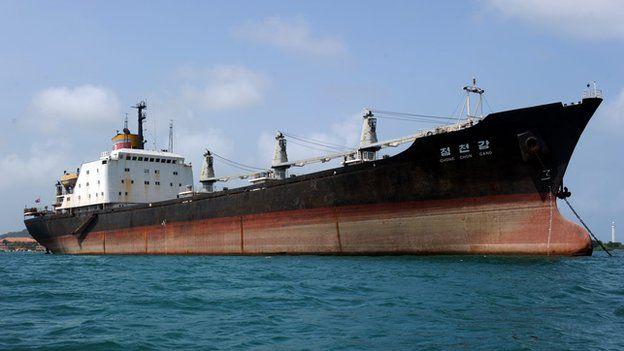 Chong Chon Gang vessel