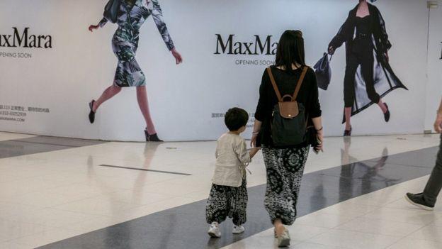 江蘇省委機關報《新華日報》發表文章建議設立生育基金製度,引發網民批評