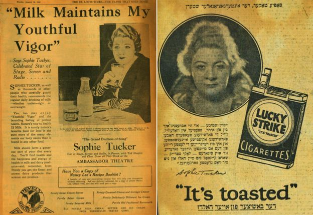 Sophie Tucker advertises milk and cigarettes