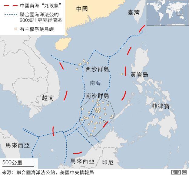 中國南海主權爭議示意圖。