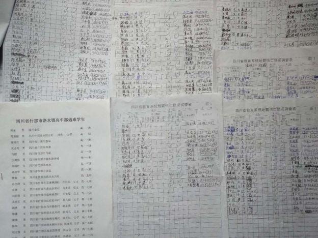 死亡学生统计名单