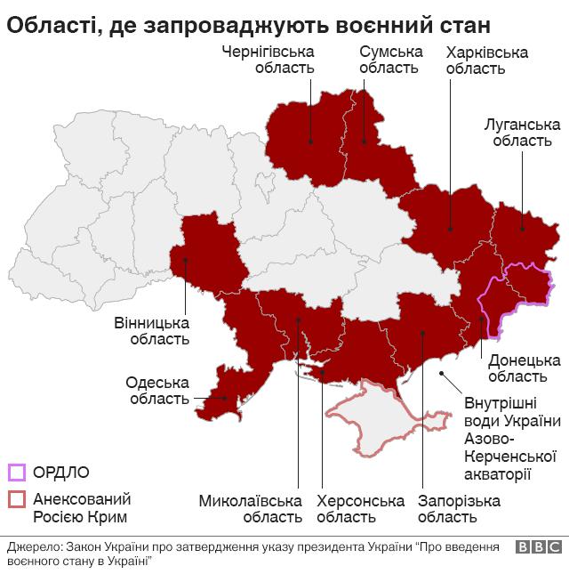 Мапа воєнного стану