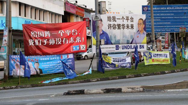 柔佛州新山街頭希盟攻擊國陣的選舉標語橫幅(台灣中央社圖片8/5/2018)