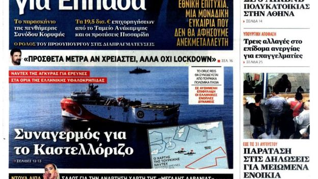 Yunan Silahlı Kuvvetleri, teyakkuz durumuna geçti