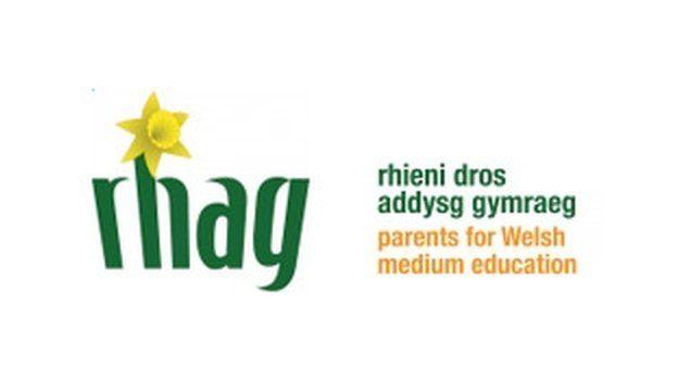Logo Rhieni Dros Addysg Gymraeg
