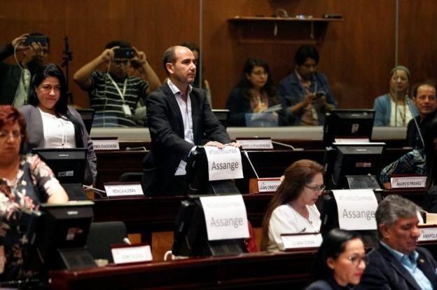 پارلمان اکوادور