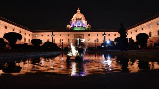 ভারতের পররাষ্ট্র দপ্তর