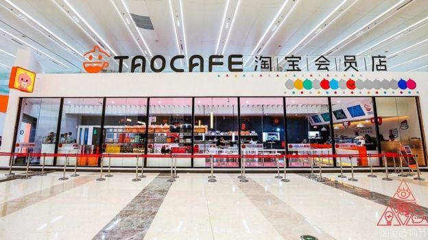 Taocafé