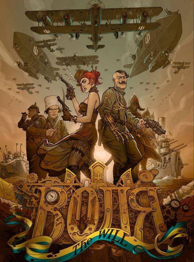 Постер комикса