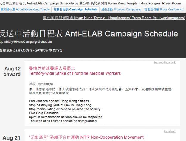 Google Doc cho thấy các sự kiện chống luật dẫn độ đã được lên lịch cho đến trung tuần tháng Chín