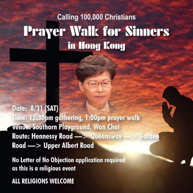 Thông tin kêu gọi tham gia tuần hành cầu nguyện hôm 31/8 trên Telegram
