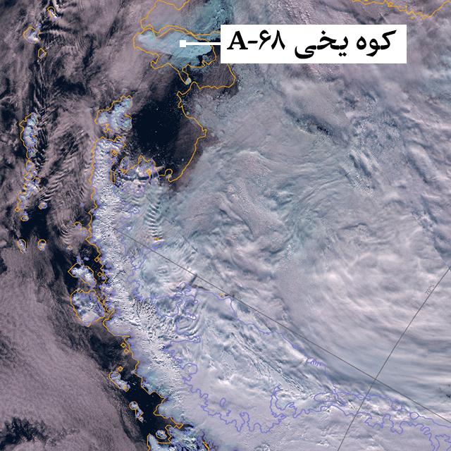 ماهواره سنتینال-۳ اروپا آ-۶۸ را در مجاورت لبه یخ های دریایی چند ساله نشان می دهد (خط نارنجی)