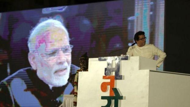 राज ठाकरे क्या बीजेपी के करीब आ रहे हैं?