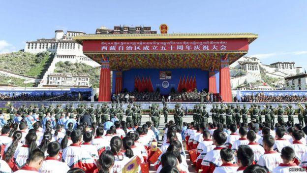 中國官方在2015年西藏自治區成立50週年的慶祝大會