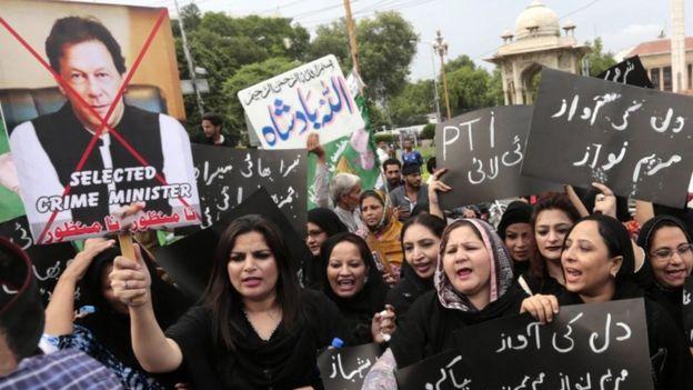 موجودہ حکومت کے خلاف مظاہرے