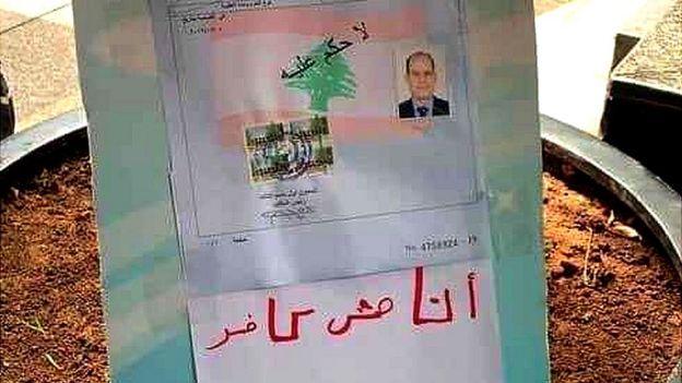 الجوع يدفع بشاب لبناني إلى الانتحار وسط النهار وأمام الناس بعد تردي الأوضاع الاقتصادية والمعيشية في البلاد.