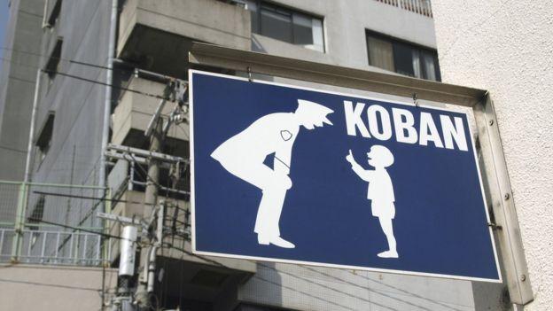Imagen de un cartel de un Koban.